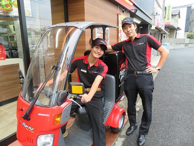 ピザハット奥田店の画像・写真
