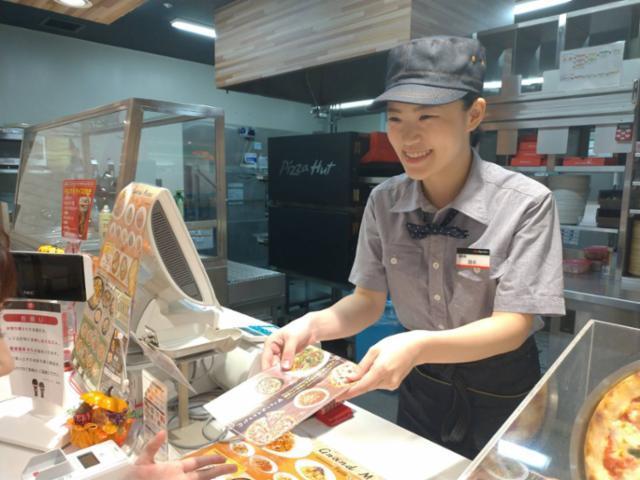ピザハットExpress鶴岡S-MALL店の画像・写真