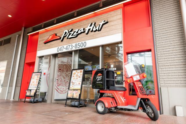 ピザハット恒久店の画像・写真