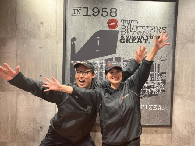 ピザハット国府多賀城店の画像・写真
