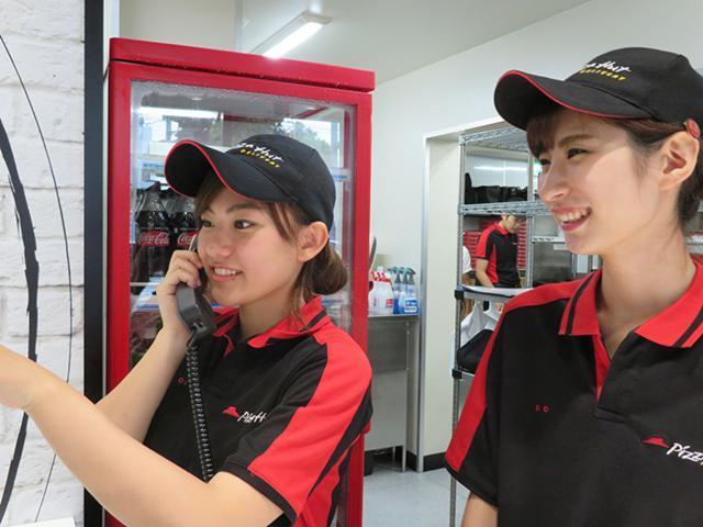 ピザハット東室蘭店の画像・写真