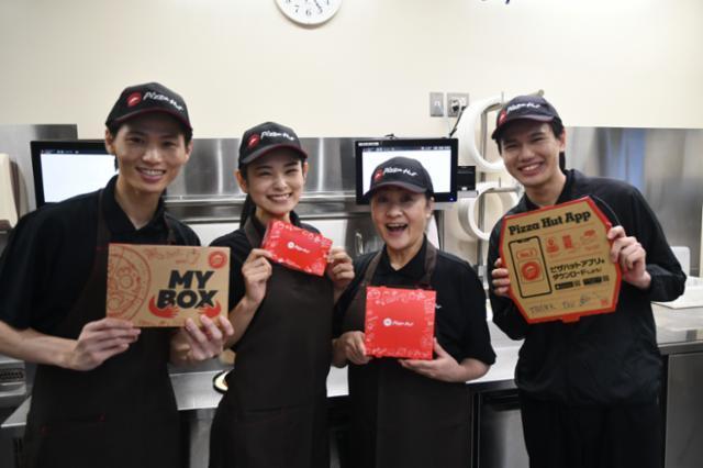 ピザハット難波店の画像・写真