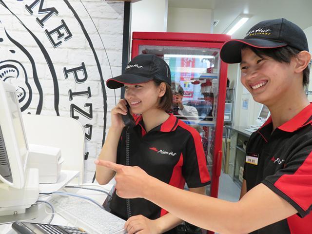 ピザハット芦屋店の画像・写真