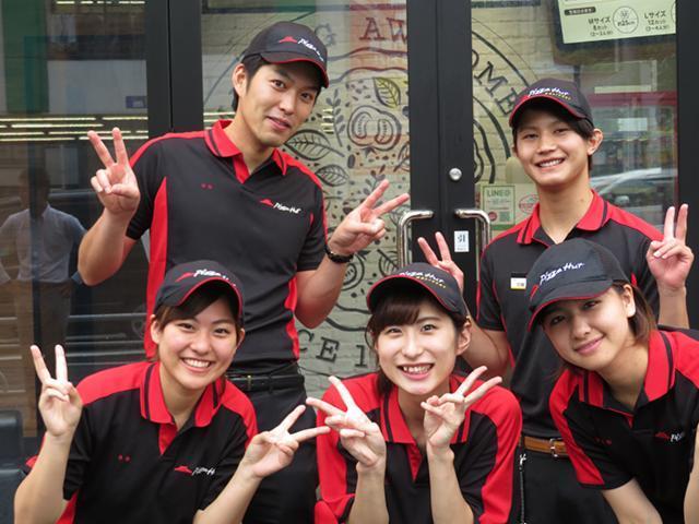 ピザハット広島古市店の画像・写真