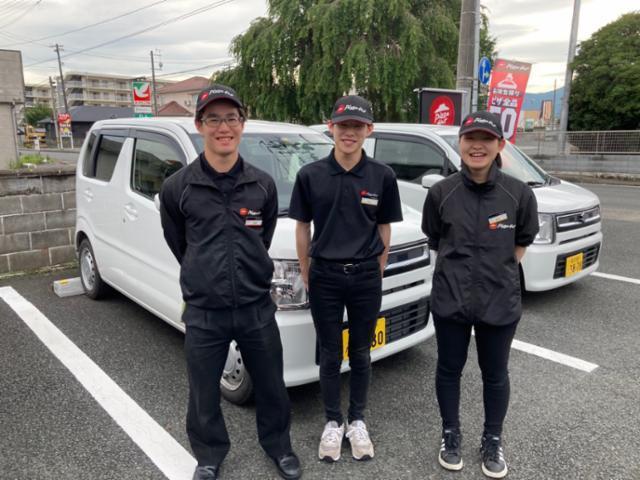 ピザハット米子米原店の画像・写真
