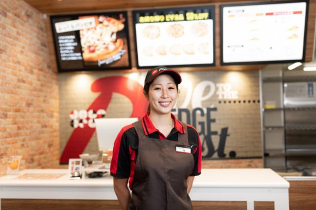 ピザハット相模原大野台店の画像・写真