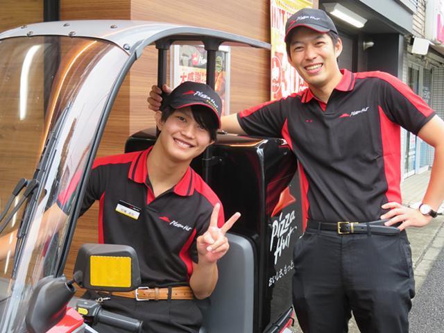 ピザハット湘南台店の画像・写真